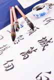 Кисти на белой бумаге которая имеет китайские письма бесплатная иллюстрация