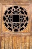 Китаец Азия, деревянные двери и окна Стоковые Изображения RF