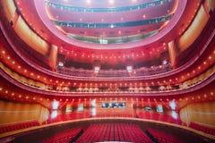 Китаец Азия, Пекин, национальный грандиозный театр, опера Стоковое фото RF