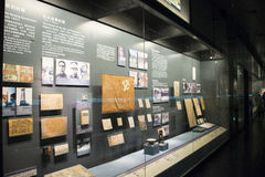 Китаец Азия, Пекин, прописной музей, старая столица выставки Пекина, исторических и культурных Стоковые Фото