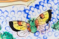 Китайская бабочка Стоковые Изображения RF