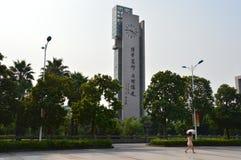 Китайская башня с часами с пальмами Стоковая Фотография RF