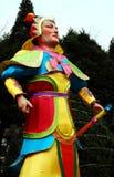китайская бумага рыцаря Стоковое Изображение RF