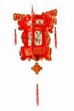 китайская бумага фонарика Стоковая Фотография RF