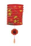 китайская бумага фонарика Стоковое Изображение RF