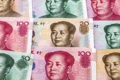 Китайская валюта Стоковые Фотографии RF