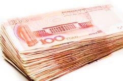 Китайская валюта банкноты юаней Стоковое фото RF