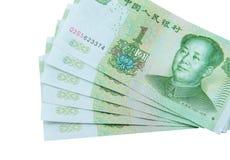 Китайская валюта (renminbi) Стоковое Изображение
