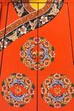 Китайская дверь шкафа Стоковое Изображение RF