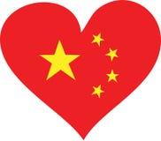 китайская влюбленность Стоковое Изображение RF
