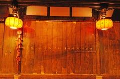 китайская дверь старая Стоковое фото RF
