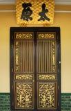 китайская дверь Стоковые Изображения