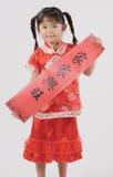 китайская девушка немногая Стоковое Изображение RF