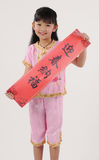 китайская девушка Стоковые Изображения