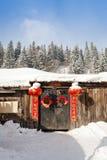 китайская дом сельская Стоковые Фотографии RF