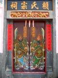 китайская дом строба традиционная Стоковое Изображение