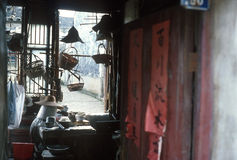 китайская дом традиционная Стоковые Изображения RF