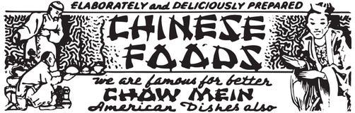 китайская еда иллюстрация вектора