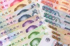 Китайская и русская валюта Стоковые Изображения RF