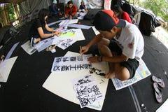 Китайская каллиграфия Стоковое Фото