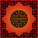 Китайская красная и черная предпосылка бесплатная иллюстрация