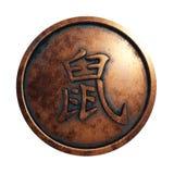 Китайская крыса знака зодиака в медном круге стоковое фото