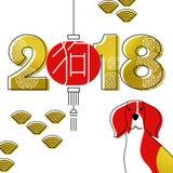 Китайская линия 2018 золота Нового Года дизайн собаки бигля искусства Стоковые Изображения RF