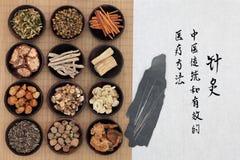 китайская микстура традиционная Стоковые Фото