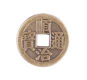 китайская монетка старая Стоковое Изображение