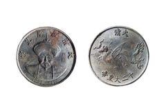 китайская монетка старая Стоковое Фото