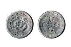 китайская монетка старая Стоковые Фотографии RF