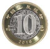 китайская монетка yuan Стоковые Фотографии RF