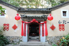 Китайская национальная культура Стоковая Фотография