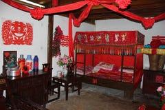 Китайская национальная культура Стоковые Фото
