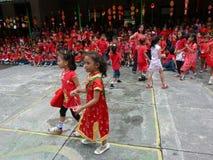 Китайская начальная школа Стоковое Фото