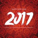 Китайская Нового Года поздравительная открытка 2017 Стоковые Изображения