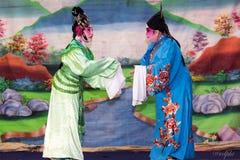 Китайская опера, актеры в представлении Стоковое Изображение RF