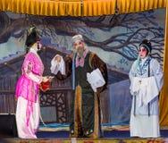 Китайская опера, актеры в представлении Стоковое фото RF