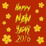 Китайская открытка Нового Года иллюстрация штока