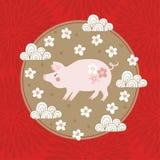 Китайская поздравительная открытка Нового Года, приглашение со свиньей, вишневые цвета и орнаментальные облака Красная азиатская  иллюстрация штока