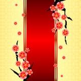 Китайская поздравительная открытка Новый Год иллюстрация штока