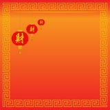 Китайская поздравительная открытка Новый Год Стоковая Фотография