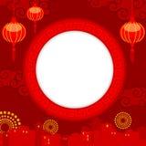 Китайская поздравительная открытка Стоковая Фотография RF