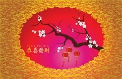 Китайская предпосылка Нового Года со счастливыми характерами Нового Года иллюстрация вектора