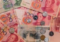 Китайская предпосылка валюты юаней денег стоковые изображения