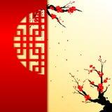Китайская предпосылка вишневого цвета Нового Года Стоковое Фото