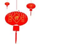 Китайская предпосылка фонарика Стоковое Изображение