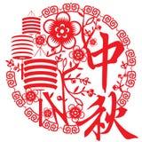 Китайская средняя иллюстрация концепции фестиваля осени в красном цвете Стоковые Фотографии RF