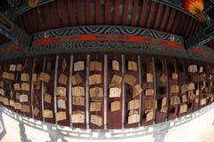 Китайская старая архитектура Стоковая Фотография