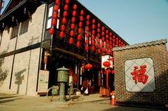китайская старая улица места стоковое изображение